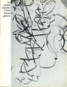 Concerto pour une usine, p. 19